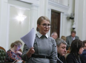 Юлія Тимошенко та депутати «Батьківщини» подадуть у НАБУ заяву про злочин голови аграрного комітету ВР