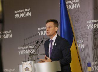 Валентин Наливайченко: Змінами до Конституції влада хоче розділити країну