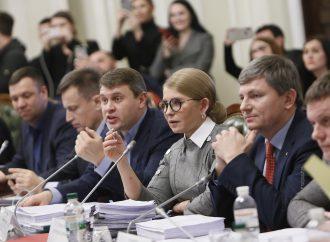 Засідання Комітету ВРУ з питань аграрної та земельної політики, 18.12.2019