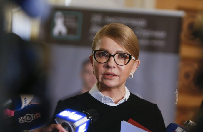 Брифінг Юлії Тимошенко щодо законів про верифікацію субсидій, 04.12.2019