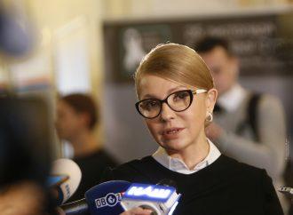 Юлія Тимошенко вимагає накласти вето на закони про верифікацію субсидій