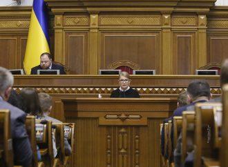 Юлія Тимошенко: Ми мусимо стати на захист землі
