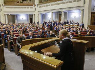 Виступ Юлії Тимошенко на парламентських слуханнях щодо розпродажу землі, 04.12.2019