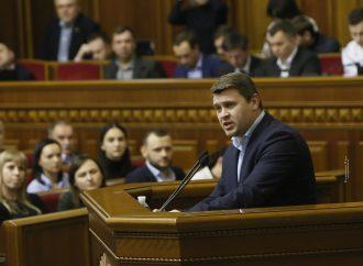 Вадим Івченко: Не можна допустити ухвалення руйнівних для України земельних законів
