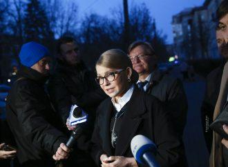 Брифінг Юлії Тимошенко і команди «Батьківщини» під стінами НАБУ, 19.12.2019
