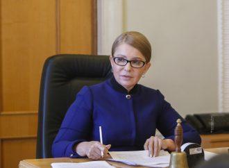 Люди – джерело влади в країні, – Юлія Тимошенко привітала з Днем місцевого самоврядування