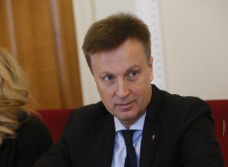 Валентин Наливайченко: Громадам потрібно надати максимальне право розпоряджатись місцевими бюджетами