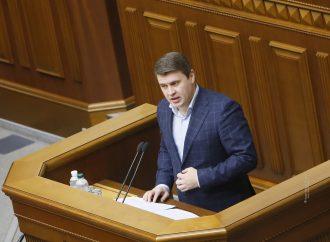 Вадим Івченко: Уряд має працювати над відкриттям нових ринків для експорту української продукції