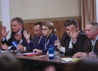 Перше засідання Національного штабу захисту рідної землі, 05.12.2019