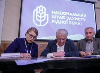 Новостворений Національний штаб захисту рідної землі вимагає від президента референдуму
