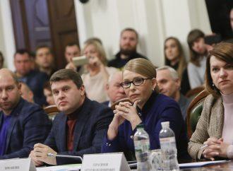 Виступ Юлії Тимошенко на засіданні аграрного комітету, 11.12.2019