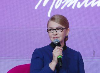 Юлія Тимошенко на Третьому Українському Жіночому Конгресі, 11.12.2019