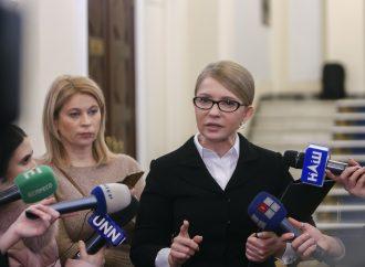 Брифінг Юлії Тимошенко за результатами засідання аграрного комітету, 12.12.2019