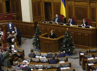 Виступ Юлії Тимошенко у Верховній Раді, 12.12.2019