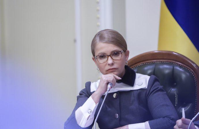 Виступ Юлії Тимошенко на засіданні Національного штабу захисту землі, 13.12.2019