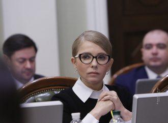 ЮліяТимошенко закликала українців стати на захист землі
