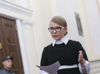 Юлія Тимошенко: Закон про децентралізацію влади легалізує особливий статус Донбасу і створить державу в державі