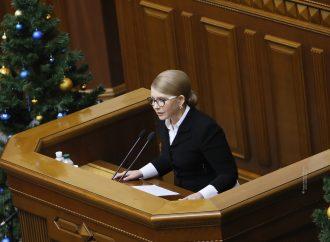 Юлія Тимошенко: Президентська більшість мусить почути людей