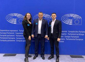 Представники «Батьківщини» пройшли стажування у Брюсселі