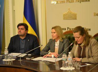 Олена Кондратюк: Сьогодні Україна захищає не лише свої кордони, а й кордони всієї Європи