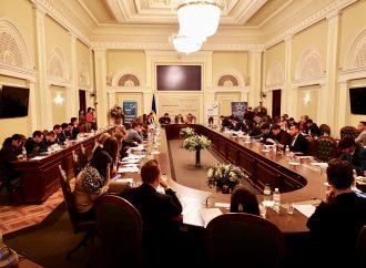 У Києві проходить засідання Ради Молоді Європейської народної партії