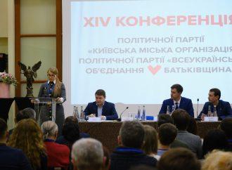 Віталія Нестора обрано головою Київської міської парторганізації