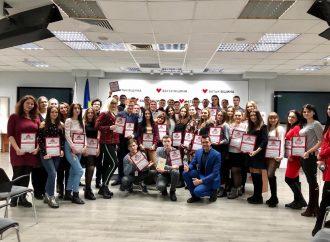 «Батьківщина Молода» провела XI «Школу політичного успіху»