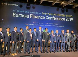 Андрій Ніколаєнко: Україні потрібно переймати досвід Кореї, аби йти в ногу зі світовими економічними процесами