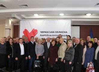 Головою Черкаської обласної «Батьківщини» переобрано Анатолія Бондаренка