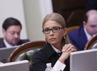 Юлія Тимошенко: «Батьківщина» вимагає термінової наради лідерів фракцій щодо фальсифікацій під час розгляду земельного закону