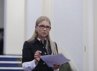 Брифінг Юлії Тимошенко у Верховній Раді, 13.01.2020
