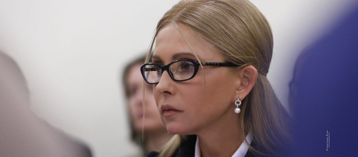 Єдність нам сьогодні потрібна, як ніколи – Юлія Тимошенко привітала українців із Днем Соборності