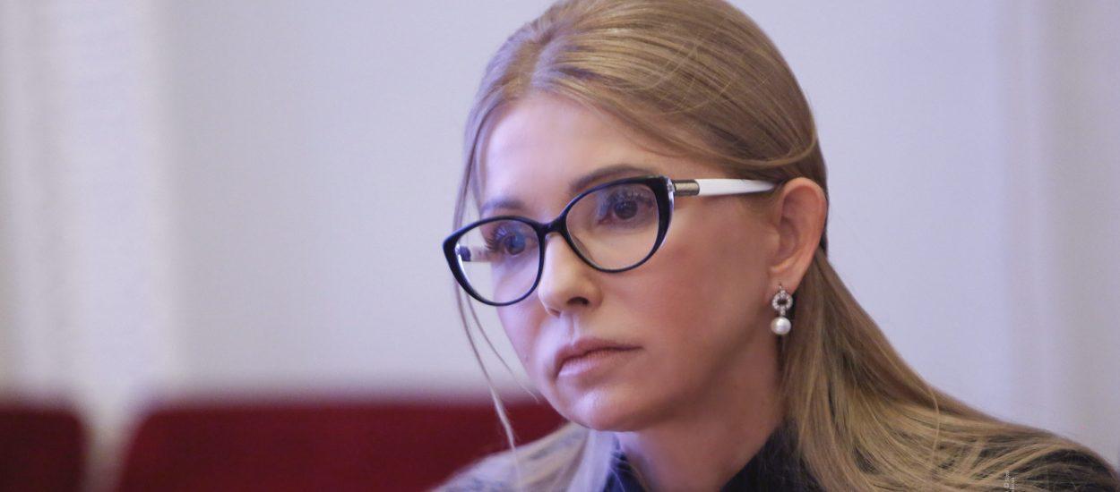 Юлія Тимошенко вшанувала пам'ять жертв Голокосту