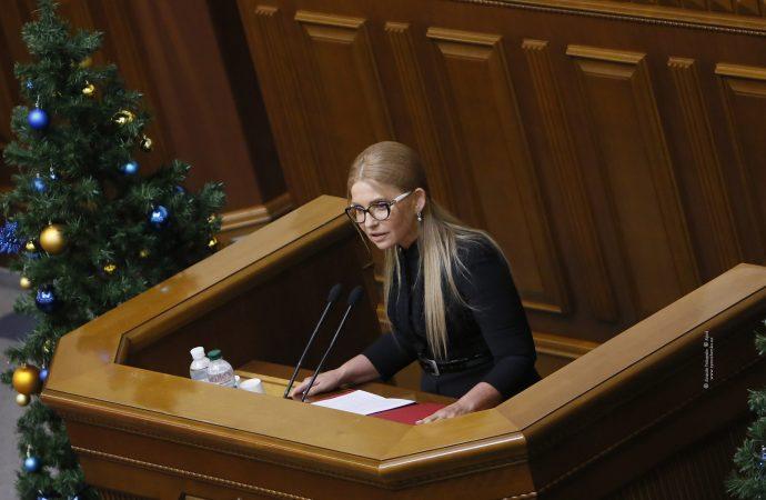 Виступ Юлії Тимошенко у Верховній Раді, 14.01.2020