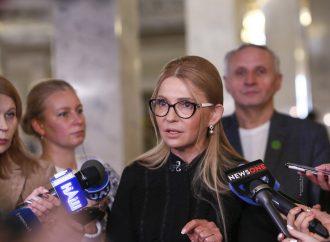 Юлія Тимошенко: «Батьківщина» підтримує ідею аграріїв провести всеукраїнське віче