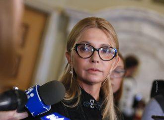 Брифінг Юлії Тимошенко у Верховній Раді, 14.01.2020