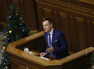 Валентин Наливайченко: Замість обіцяного підвищення зарплат українцям, влада нарахуваланадзарплатичиновникам