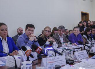 Засідання комітету ВРУ з питань соціальної політики та захисту прав ветеранів, 15.01.2020
