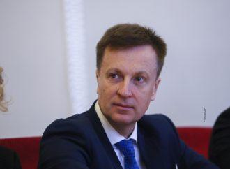 Валентин Наливайченко: Кожен з чиновників повинен відповісти за нараховані собі захмарні премії