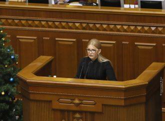 Виступ Юлії Тимошенко у Верховній Раді, 16.01.2020