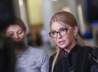 Зе-команда розписалася у власній некомпетентності й мусить якнайшвидше піти, – Юлія Тимошенко