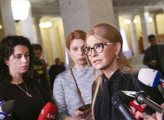 Юлія Тимошенко: Президент хоче витягнути з кишень українців 40 мільярдів гривень на гральних автоматах