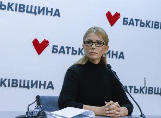 Юлія Тимошенко: «Батьківщина» ініціює перевірку всіх державних монополій