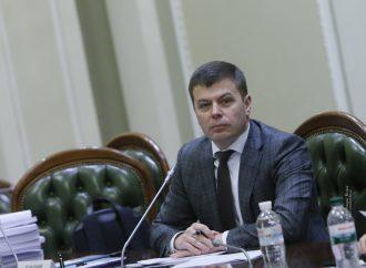 АндрійПузійчук: Голосування за закон про розпродаж землі викрило аморальність і цинізм української влади