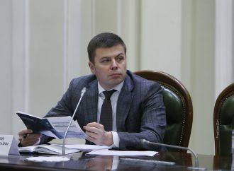 АндрійПузійчук: Влада цинічно протягнула закон про розпродаж землі, ігноруючи норми Регламенту