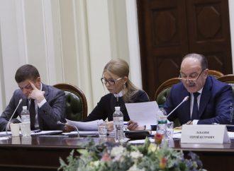 Засідання аграрного комітету, 30.01.2020