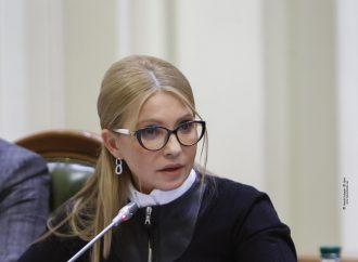 Юлія Тимошенко: Україні потрібне трудове законодавство, яке захищатиме людей праці