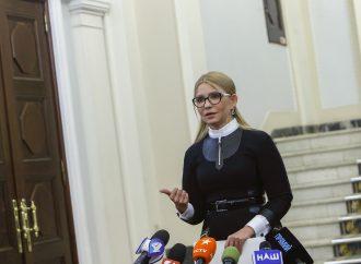 Юлія Тимошенко: Влада перетворила розгляд земельного закону на фарс та фейк
