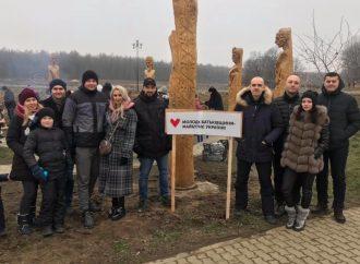 Трускавецька «Батьківщина» долучилася до святкування Водохреща