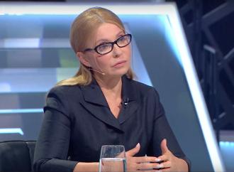 Юлія Тимошенко: Владу потрібно очистити від маріонеток міжнародних фінансових спекулянтів – «Батьківщина» готує закон про запобігання лобізму